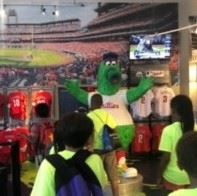 Phillies Stadium (2)